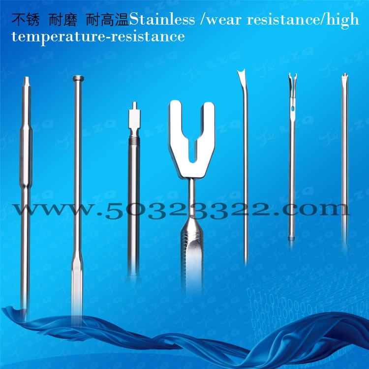 上海/名称:骨科器械 型号::非标订做定制特殊异形